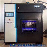 HCCL重庆农村饮水处理消毒设备-次氯酸钠发生器