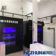 HC次氯酸钠消毒柜-水厂消毒设备