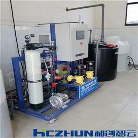 HCCL安全饮水消毒方法电解法次氯酸钠发生器推荐