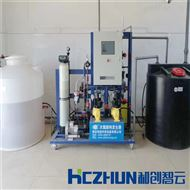 HCCL电解次氯酸钠发生器-自来水消毒设备