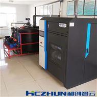 HCCL500g次氯酸钠发生器水厂消毒设备