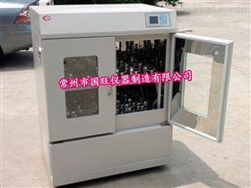 TS-2102双层大容量空气浴摇床