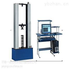 WDW-G胶粘剂/金属镀层/气凝胶毡弯曲性能机