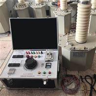 承装HY2002SF江苏望特电气工频耐压试验装置