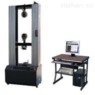 WDW-GH型钢T型钢泊松比试验性能机多功能试验机