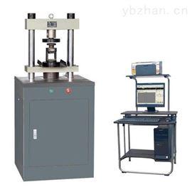 微机控制恒应力高低温压力试验机