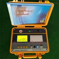 带打印绝缘电阻测试仪价格
