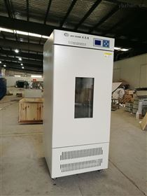 SPX-500智能生化培养箱豪华型