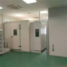GT-TH-S大型恒温恒湿试验室,步入式恒温恒湿试验房