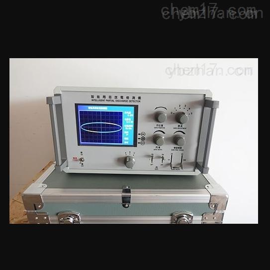 大庆市多通道液晶局部放电检测仪
