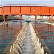 FlowNa供水管网监控系统