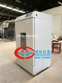 GWQLY-180立式双层全温振荡培养箱价格