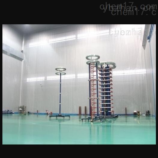 江西省承试电力设备雷电高压冲击发生器
