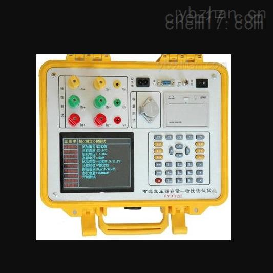 浙江省承试电力设备电力变压器容量分析仪