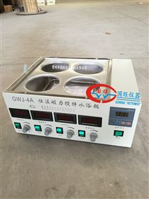 GWJ-4A四孔磁力搅拌水浴锅