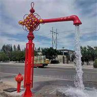 FlowNa消防栓IC卡取水计量系统