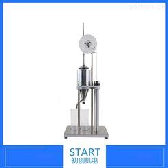 CHDJ-01浆料叩解度仪 纸浆打浆度测试仪