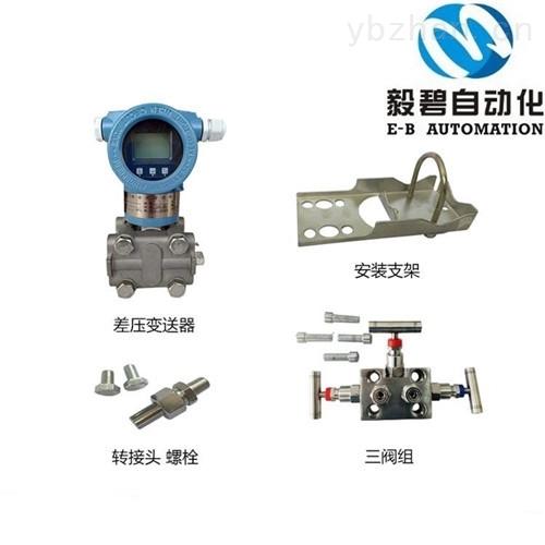 EBY-KB-PAG-EG压力变送器