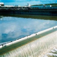 FlowNa企业排污远程监控系统