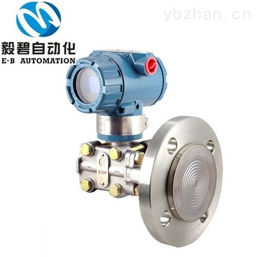 EBY-KB-PRG-ZW压力变送器