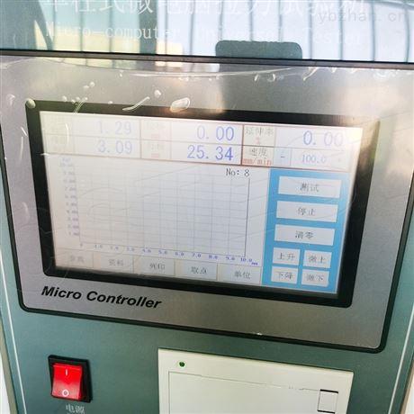 能触摸屏数显材料拉力试验机