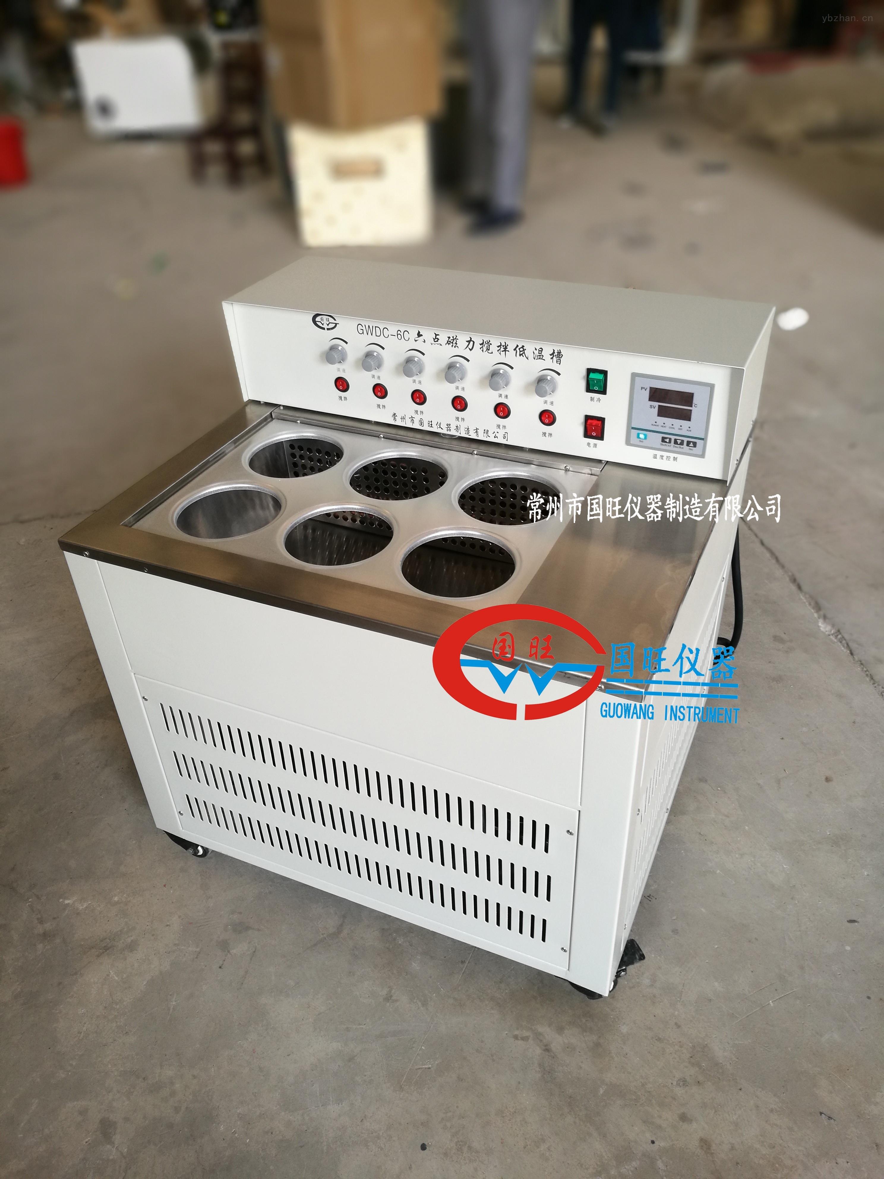 八点磁力搅拌低温槽