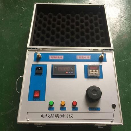 分体式大电流发生器