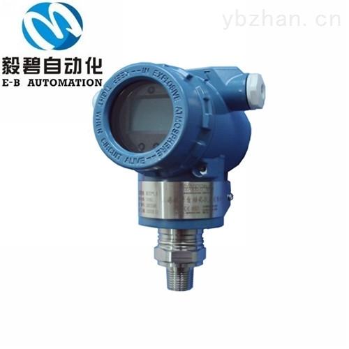 EBY系列气体压力变送器