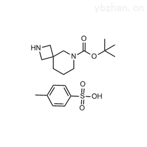 tert-Butyl 2,6-diazaspiro[3.5]nonane-6-carboxylate 4-methylbenzenesulfonate