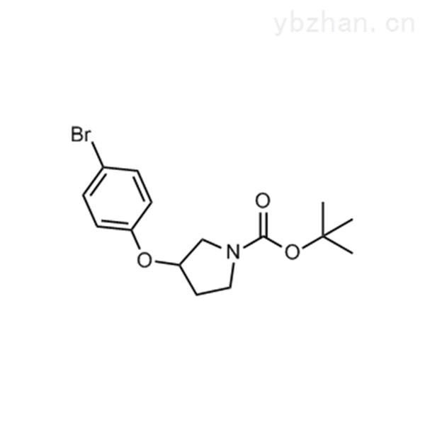 1-N-Boc-3-(4-Bromophenoxy)pyrrolidine