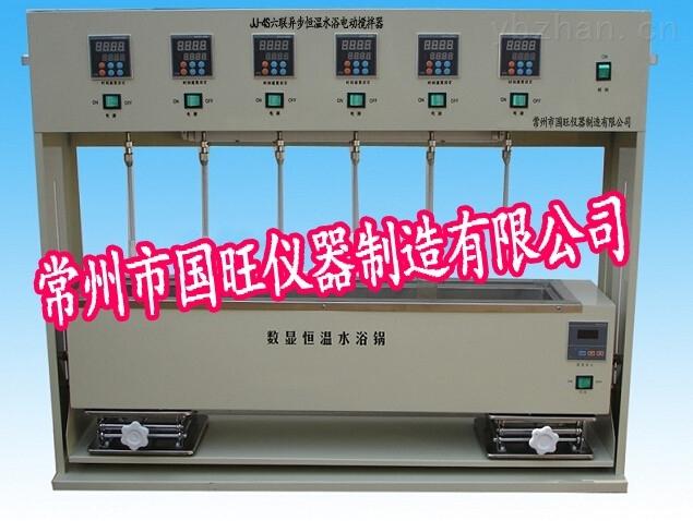 六聯異步水浴恒溫電動攪拌器