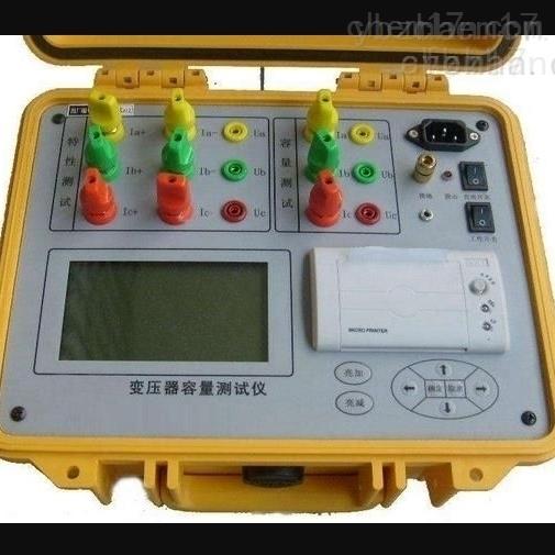 长春市承装修试三级变压器容量分析仪