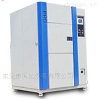 HD-E703采购冷热冲击试验箱