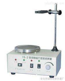 78-2双向磁力加热搅拌器厂家