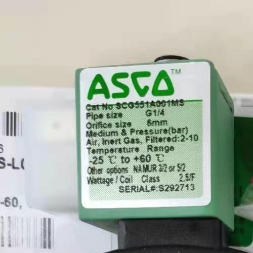 美国ASCO气动滑阀主要特性SC8551A018MS