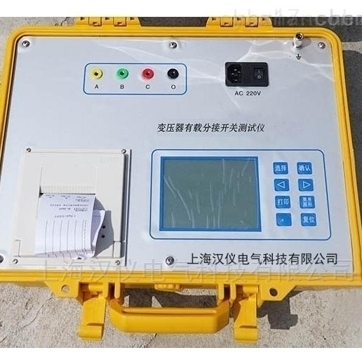 全自动变压器有载分接开关测试仪