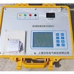 承装(修、试)供应有载分接开关测试仪