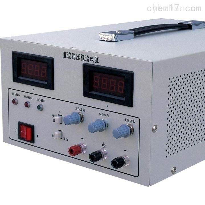 直流稳压稳流电源承试三级设备