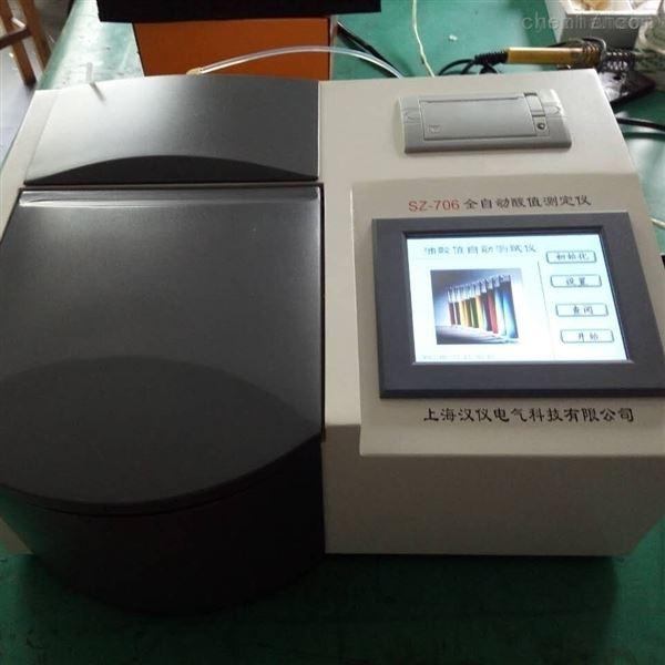 四级承装修试设备绝缘油酸值测定仪