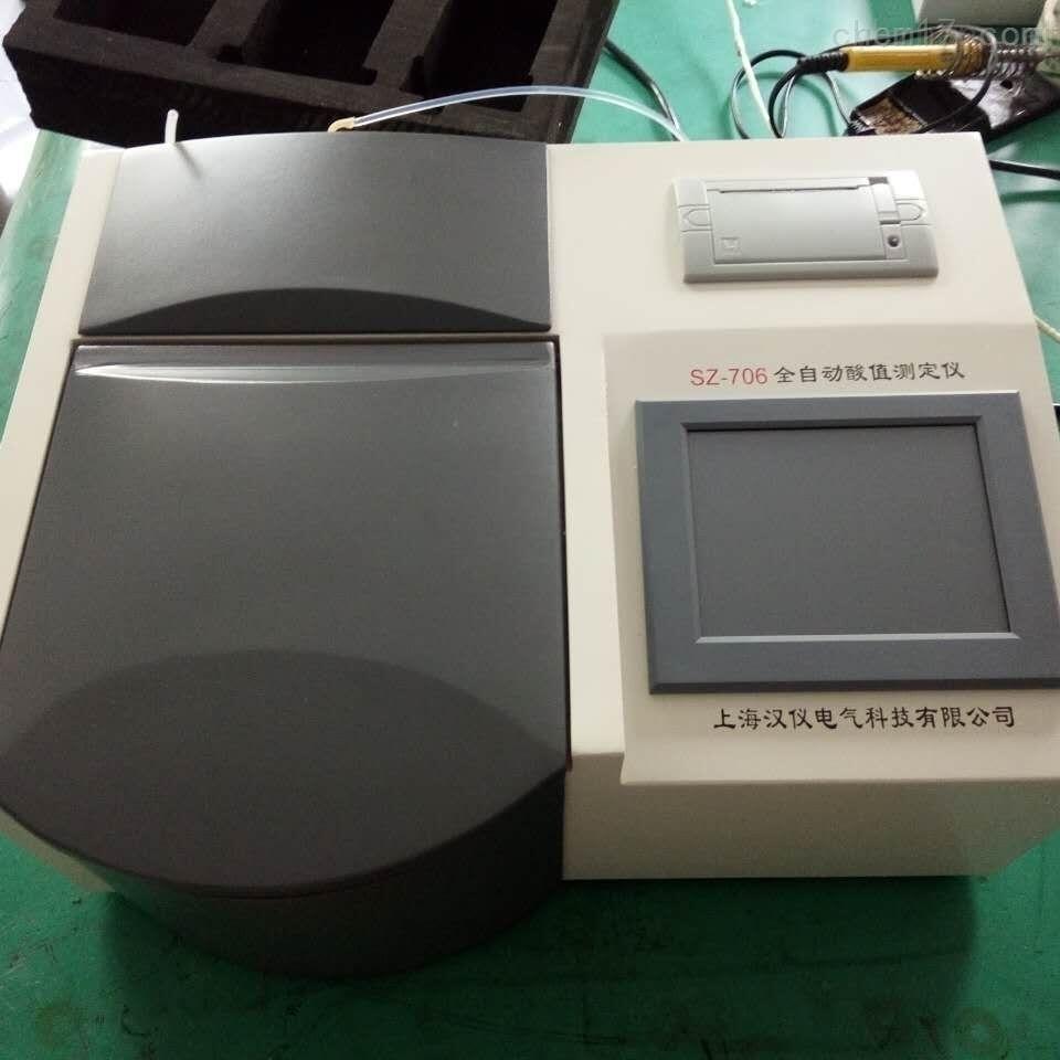 承试三级设备绝缘油酸值测定仪