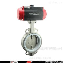 VATTEN不锈钢电力蝶阀 电厂应用气动对夹蝶阀