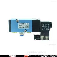 VATTEN两位五通电磁阀 上海单/双电控电磁 阀厂家
