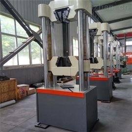 高强螺栓楔负载试验机高性价比厂家
