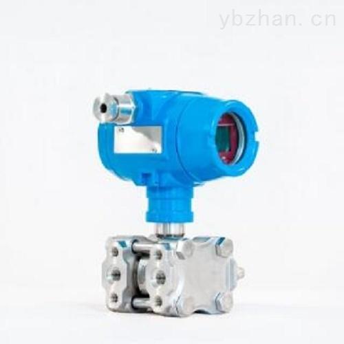 YF3051系列智能型差壓變送器