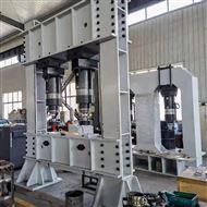 GWS-300300KN液压式铁路扣件静态综合试验台