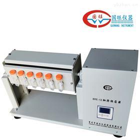 BRE-12翻转式振荡器(带控温)价格