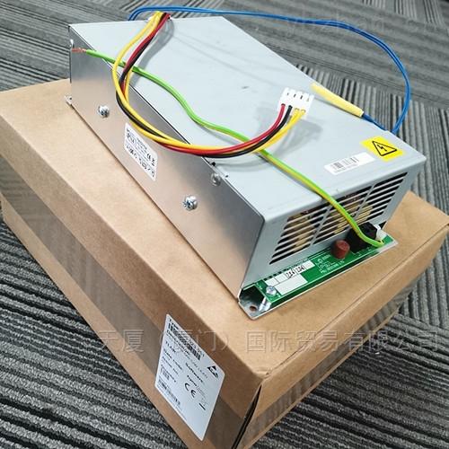 TYCO泰科PS136消防面板电源PS136-1-09