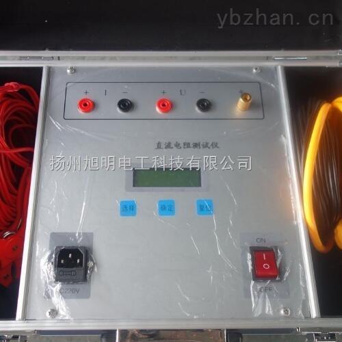 智能直流電阻測試儀