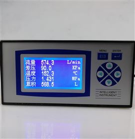 液晶流量积算仪