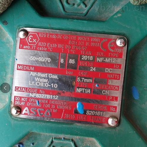 上海乾拓ASCO蒸汽热水电磁阀WSNF8327B002